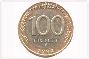 www.nightstork.ru/wp-content/uploads/2009/10/097.jpg