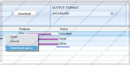 Формат файла