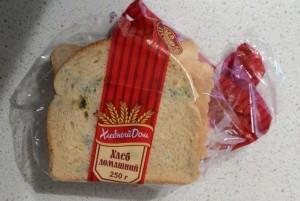 Хлеб покрытый плесенью через 2 дня после покупки